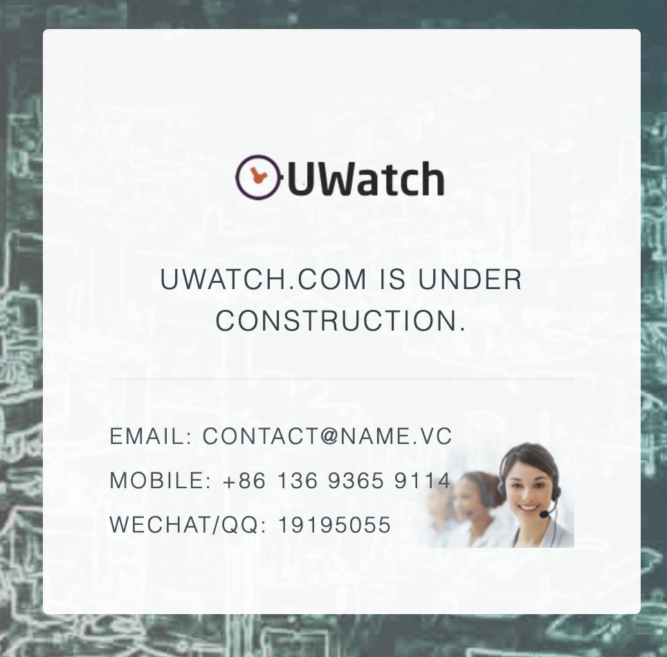 UWATCH - NBC Universal