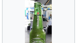 Heineken International B.V. Websites