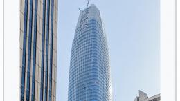 SalesForce Tower - Sales Force Website